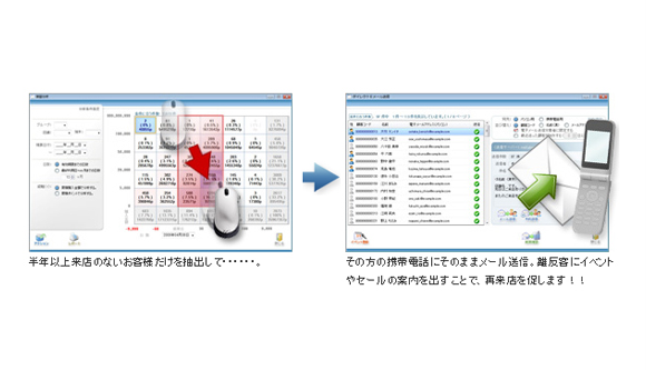 fsp-manager2のイメージ