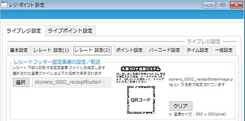 gbmblog20200929-4